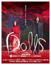 japanese movies j-movies godzilla gojira gamera death note ...